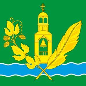Пеллеты в Куровском
